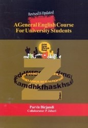 تصویر  A General English Course For University Students