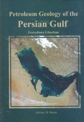 تصویر  Petroleum geology of the persian gulf(نفت خليج فارس)