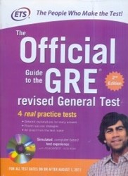 تصویر  gre ets official guide