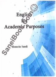تصویر  english for academic purposes