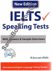 تصویر  IELTS SPeaking tests:with annswers & sample interviews