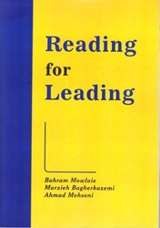 تصویر  reading for leading