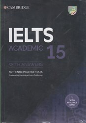تصویر  CAMBRIDGE  IELTS 15 academic+ cd