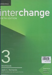 تصویر  interchance (5 edition) 3st+workbook