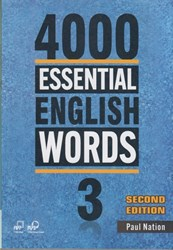 تصویر  4000 (3) essential english words