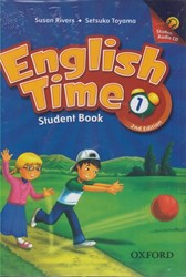 تصویر  english time 1 student book+ work book+cd