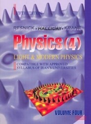 تصویر  Physics (4) LIGHT & MODERN PHYSICS VOLUME FOUR 5th EDITION